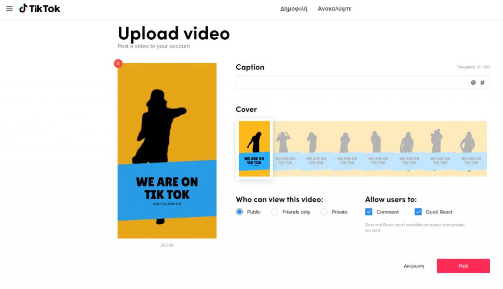 tik tok web upload video