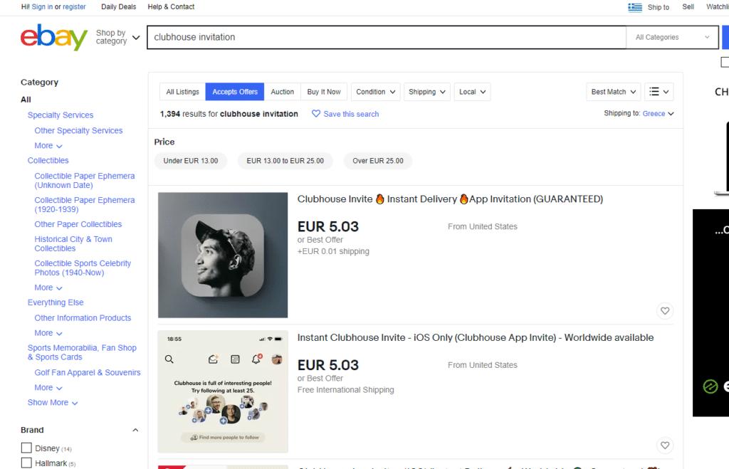 ebay clubhouse προσκλήσεις αγορά