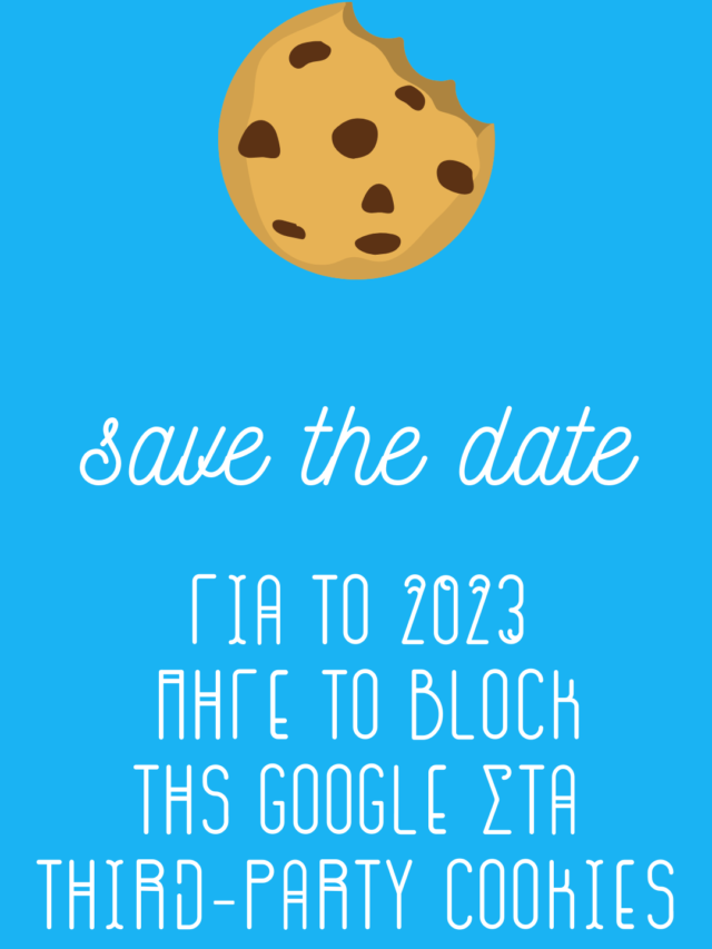 Google: Παράταση στο block των third-party